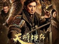 Dragon Blade 2015 Full HD Movie Watch Online Free