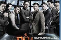 Helios (Chek Dou) 2015 Full Movie Free Download
