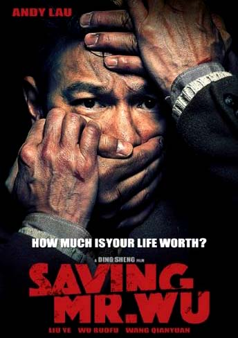 Saving Mr. Wu 2015 Movie Free Download HD
