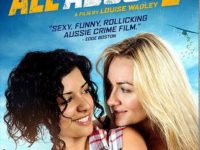 All About E 2015 Movie Free Download HD