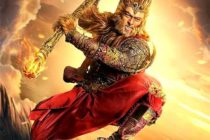 The Monkey King 2 2016 Full Movie Free Download