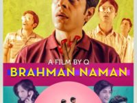 Brahman Naman 2016 Full Movie Free Download