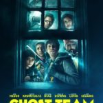 Ghost Team 2016 Full Movie Free Download