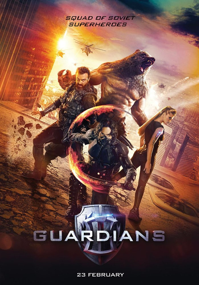 The Guardians 2017 Movie Free Download HD Online